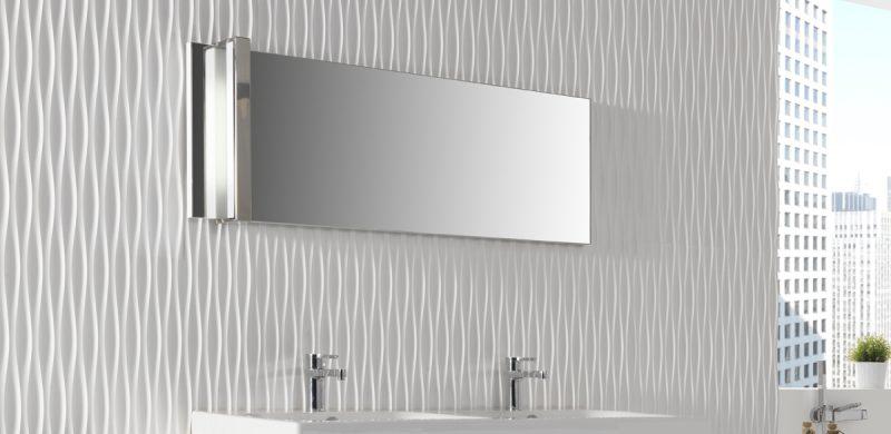 Espejos_para_el_baño_Gala